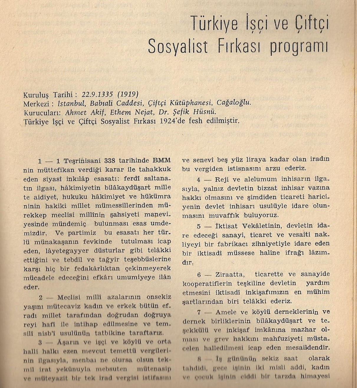 Türkiye İşçi ve Çiftçi Sosyalist Fırkası Programı